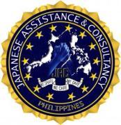 JAC フィリピンに於ける危険回避・安全対策情報