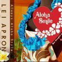 ハワイアンハンドメイド雑貨Aloha Coco  blog