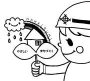 カブ☆なかいぐみ