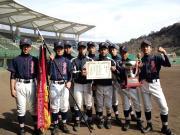 豊見城中学野球部