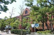 近畿 大学スポーツ研究所