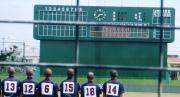 豊見城中学校野球部(沖縄県)