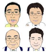仏壇・墓石 日本の心 八王子本店ブログ