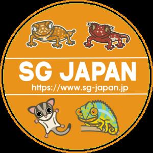 晴耕雨読な店主の日記(SG JAPAN‐BLOG)