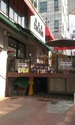 韓国のソウル美容室 CBK PROHAIR