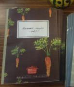 東邦ガス料理教室ブログ