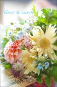 Fleur de saisonsさんのプロフィール