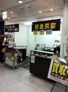 KAITORIKUN(桶川店)♪のブログ