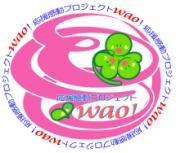 応援・感動プロジェクトWAO!