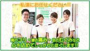 山形駅ほぐし整体&漢方Cafe Re.楽