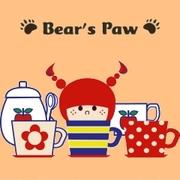 手作りのお店 Bear's Paw