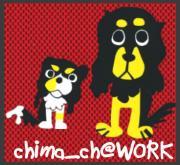 chima_ch@WORK*ヒト服→犬服屋
