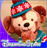 Dreaming stars!