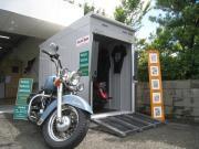 バイクガレージ横浜bike-inn月極駐車場・保管倉庫