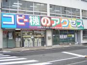 尼崎 アクセスコーポレーション