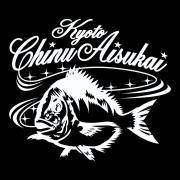 京都黒鯛愛好会