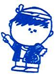 西区姪浜にある貴和不動産のたかちゃんブログ!