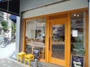 大阪天満橋 eight knot bakery 「今日もパン日和」