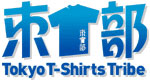 東京Tシャツ部クラゲさんのプロフィール