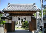 祈祷霊場 日蓮宗 妙君寺 副住職のブログ
