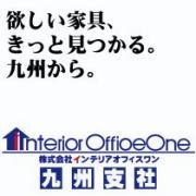 欲しい家具、きっと見つかる。九州から