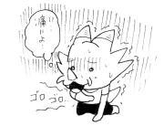 ゴロネコユキのゴロゴロ日記