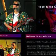飯塚まもる 勝手に応援ブログ