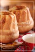 『ラズベリー』 岐阜県のパン&トールペイント教室