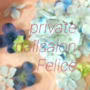 熊本 光の森 private nail salon Felice