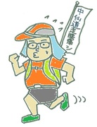 四ッ谷 走Run会!!