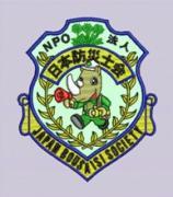 KanagawaWestern防災ばなし 防災士ブログ