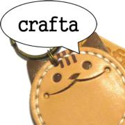 crafta「遊び」と「機能」の革小物 作業報告blog