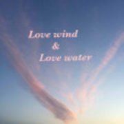 Love wind & Love water