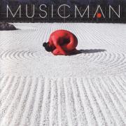 桑田佳祐 MUSICMANへの道程