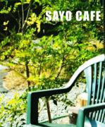 『SAYO CAFE』