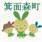 ひかるっち(箕面森町)のブログ