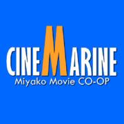 CINEMARINE WEBLOG