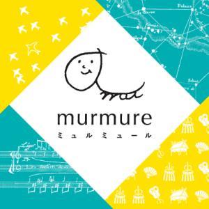 murmure@m