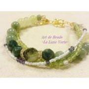 Art de Beads 『La Lune Verte』