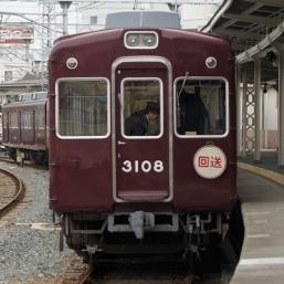 阪急沿線の片隅で…