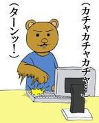 ぽにょさんのプロフィール