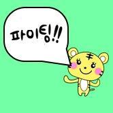 「早く話したい人のみ募集。」iBY韓国語会話学院