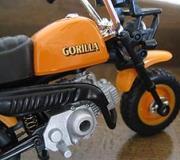 ホンダのバイク部品を集めています