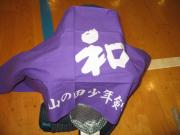 下関・山の田少年剣道部〜心和館