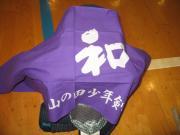 山の田少年剣道部さんのプロフィール