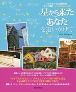 ソウルのおしゃれ元JALCAによる韓国紹介ブログ