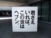神戸文化部