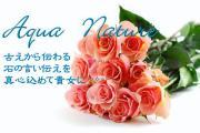 Aqua Nature
