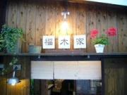 石垣島の小さな花屋