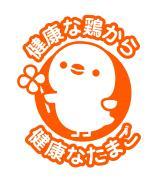 たむらの二代目ブログ